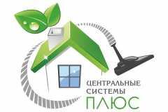логотип Center system plus