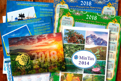 календари в ассортименте
