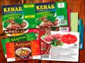 этикетки для пищевой продукции