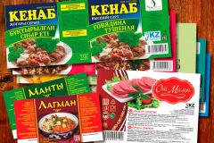 этикетки для пищевой промышленности